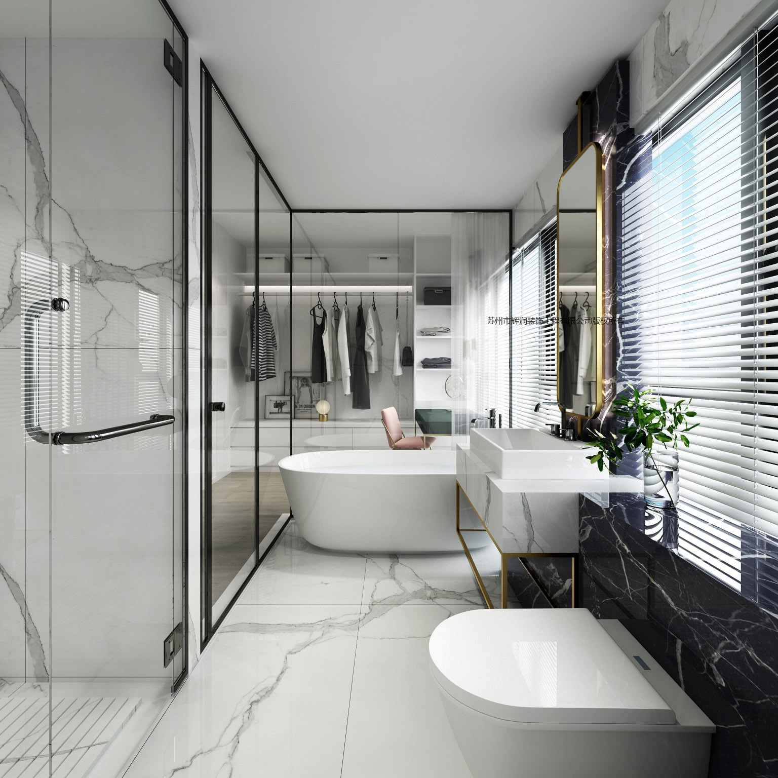 样板间设计模板之龙湖狮山天街浴室