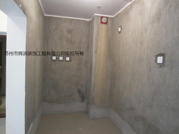 家装空间设计案例之尚湖之湾墙面