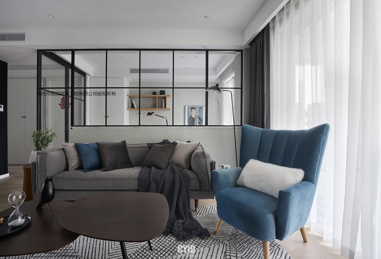 家装空间设计案例之尚湖之湾休息室
