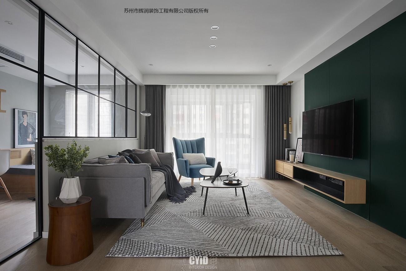 家装空间设计案例之尚湖之湾客厅
