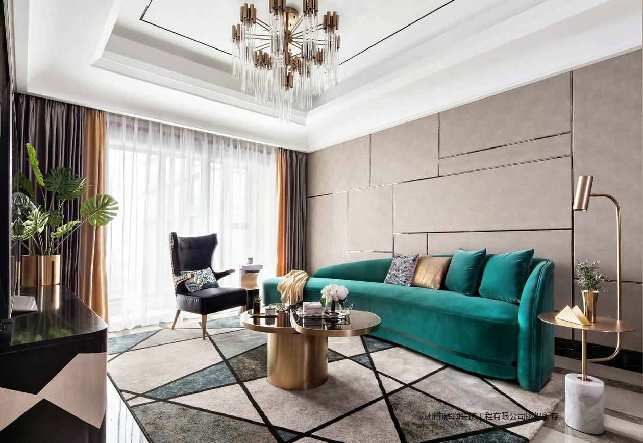 样板间装修设计案例之轻奢尹东客厅