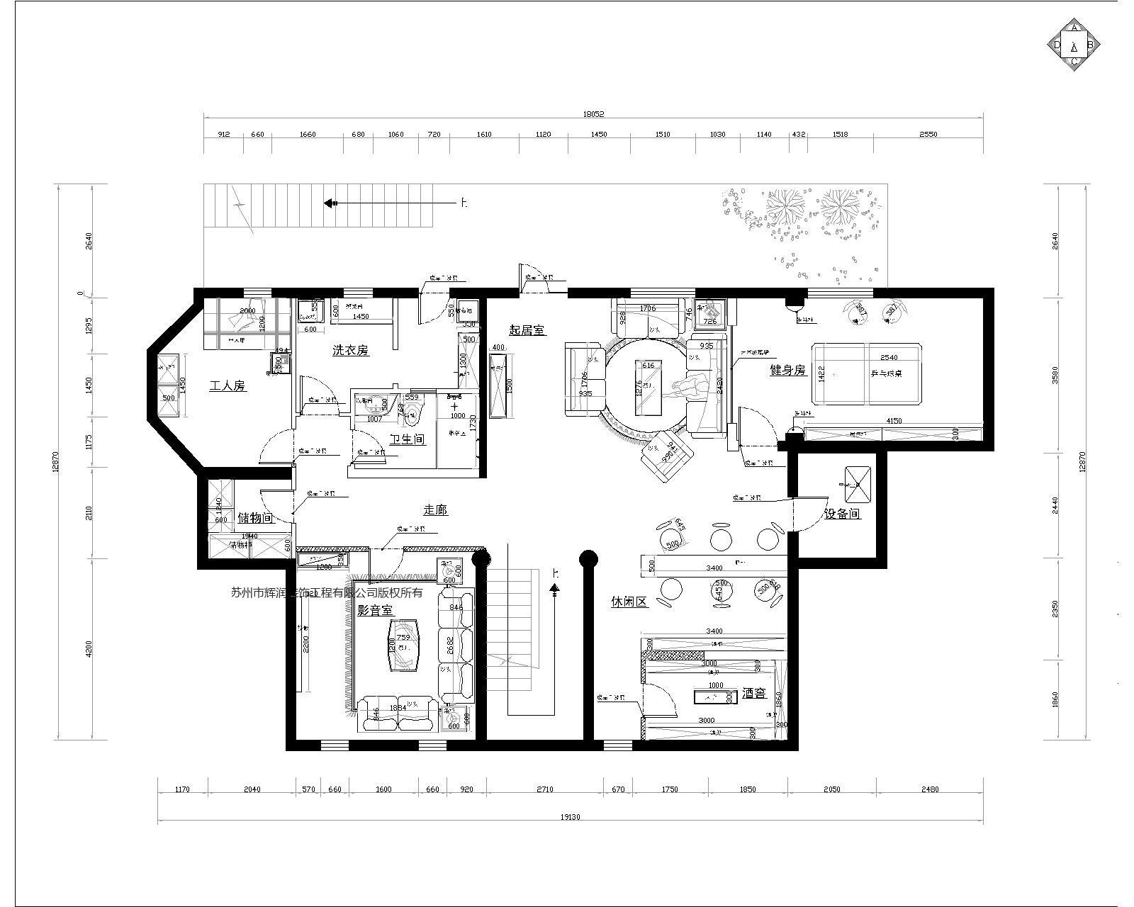 别墅案例图库之精致是一种生活态度布置图