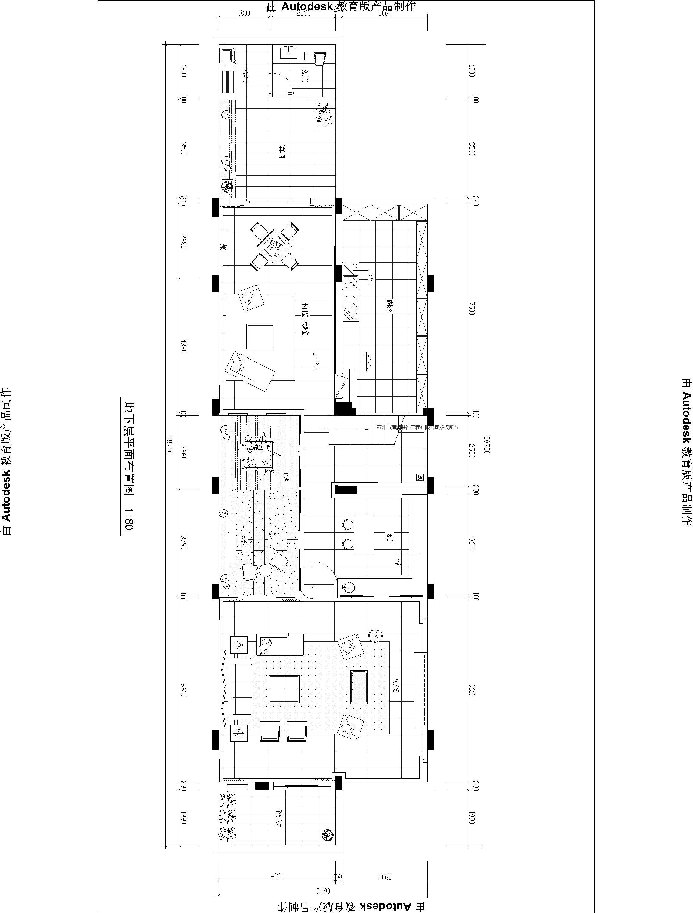 别墅案例图库之在方寸之地亦显天地之宽平面图